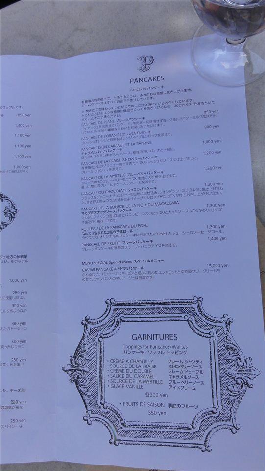 2013東京パンケーキ巡り2 Deux Anges(ドゥアンジュ)神宮前