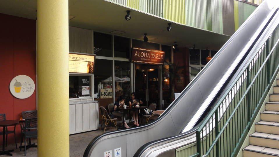 パンケーキカフェ88(huit huit) プレーンパンケーキ(名古屋/金山)