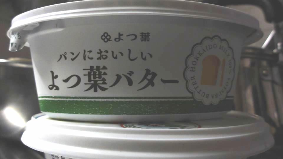 パホつく!パンケーキマンのパンケーキ Vol.1