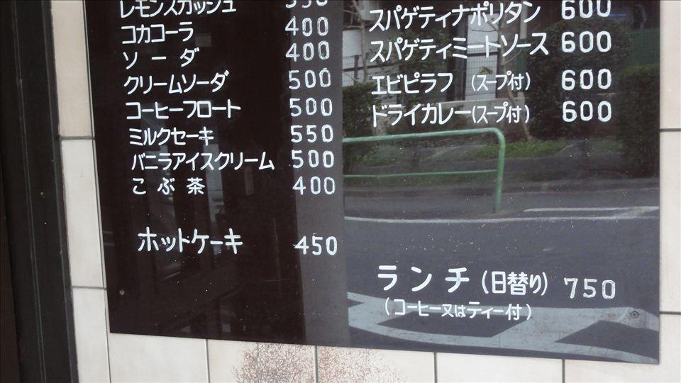 分厚く美人ホットケーキ ピノキオ PINOCCHIO(東京/大山)