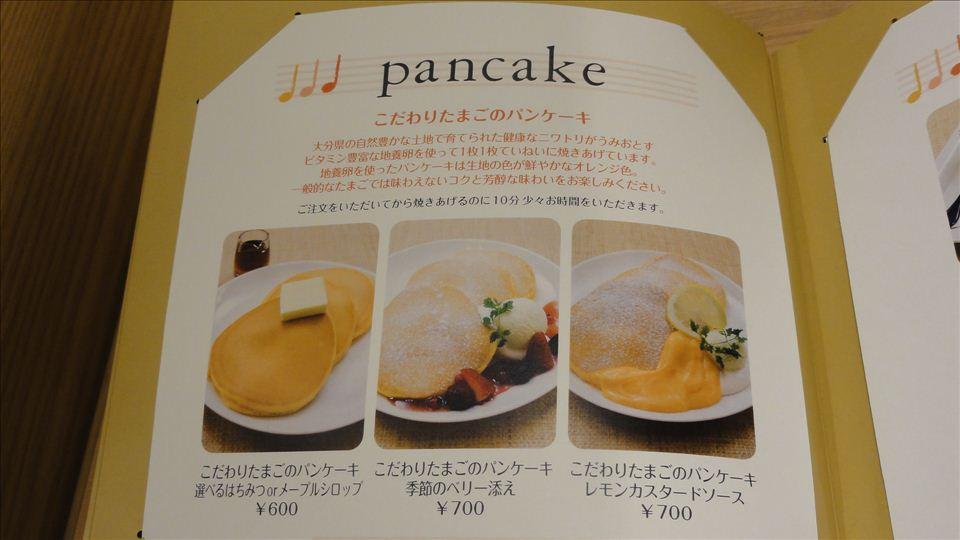 ふんわりたまごのパンケーキ 3octaves スリーオクターブ(大阪/梅田)