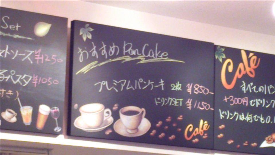 La Casa ラ・カーサ パンケーキ(神戸/岡本 摂津本山)
