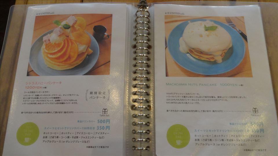 可愛いお洒落な隠れ家 プレーンパンケーキ 6+E UNITED cafe(ユナイテッドカフェ)(大阪/高槻)