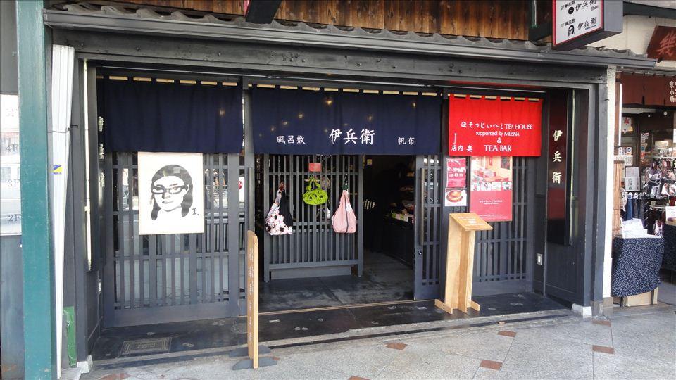 究極のパンケーキ ほそつじいへえ TEA HOUSE supported by MLESNA(京都/祇園四条)