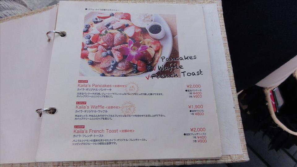 カフェカイラ 全部のせパンケーキ(東京/表参道)