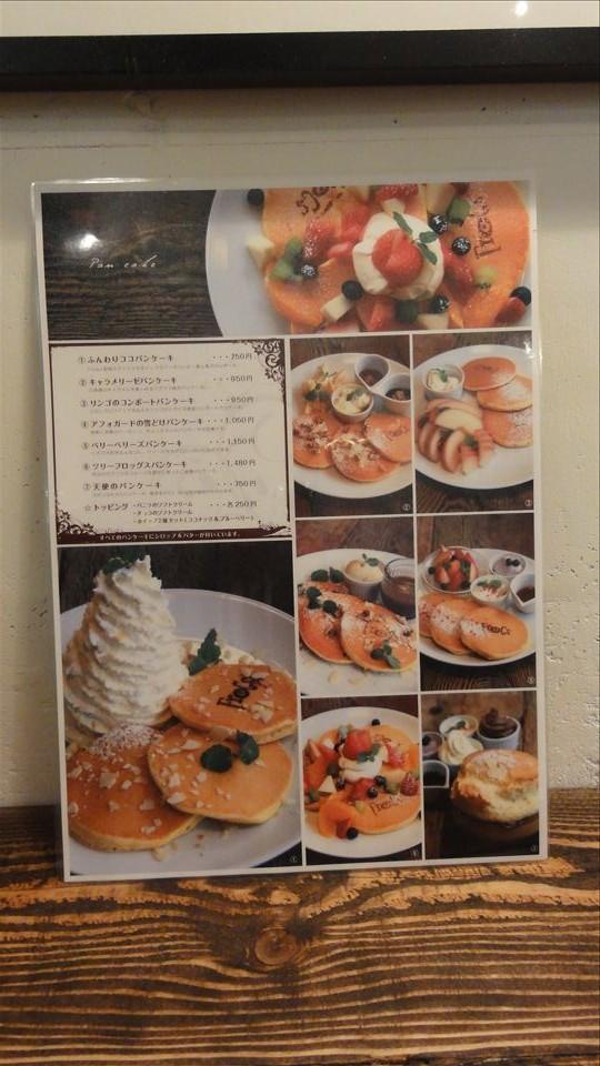 パンケーキ フロッグスダイナー(神戸/元町)