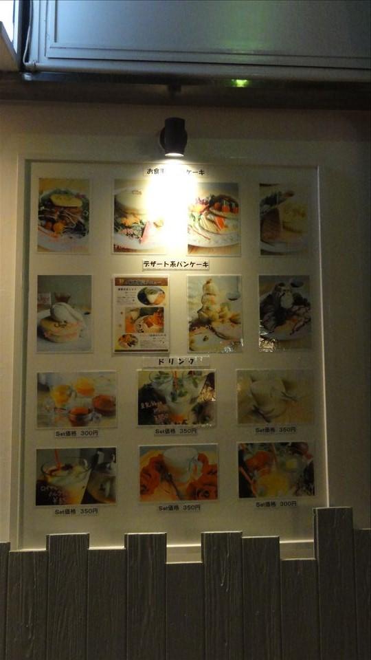 チーズフォンデュ Pancafe cafe Vege(パンケーキ カフェ ベジ)名古屋/栄