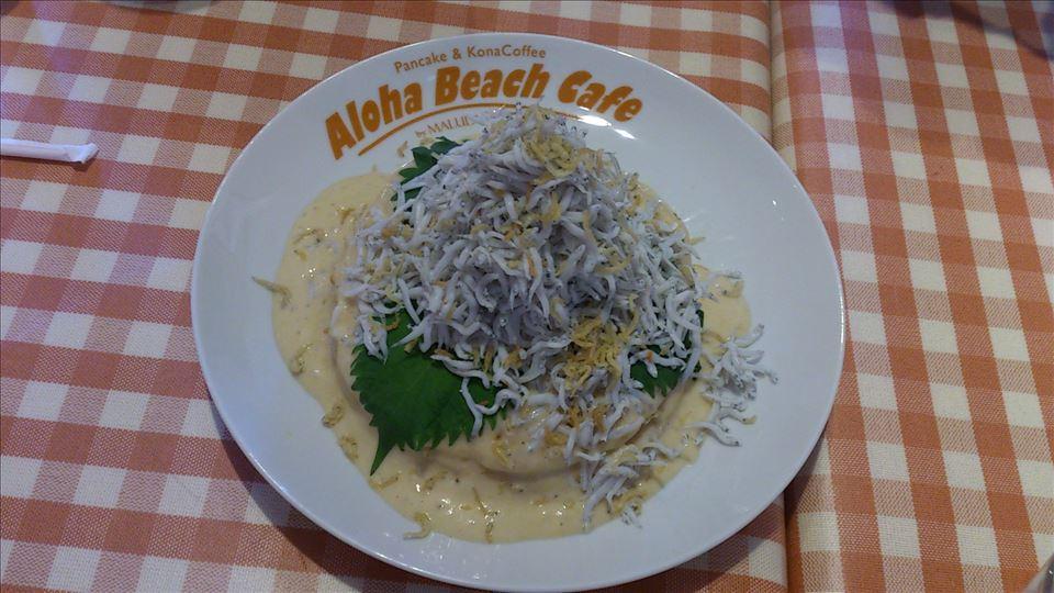 しらすパンケーキ Aloha Beach Cafe -アロハビーチカフェ(関東/神奈川/江ノ島)