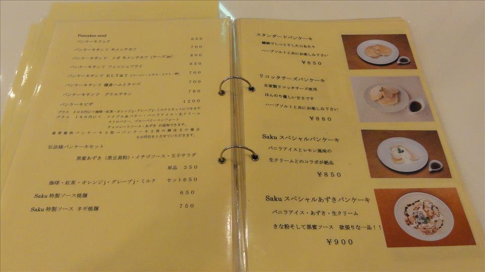 スタンダードパンケーキsaku cafe 39 (サクカフェ)愛知/名古屋