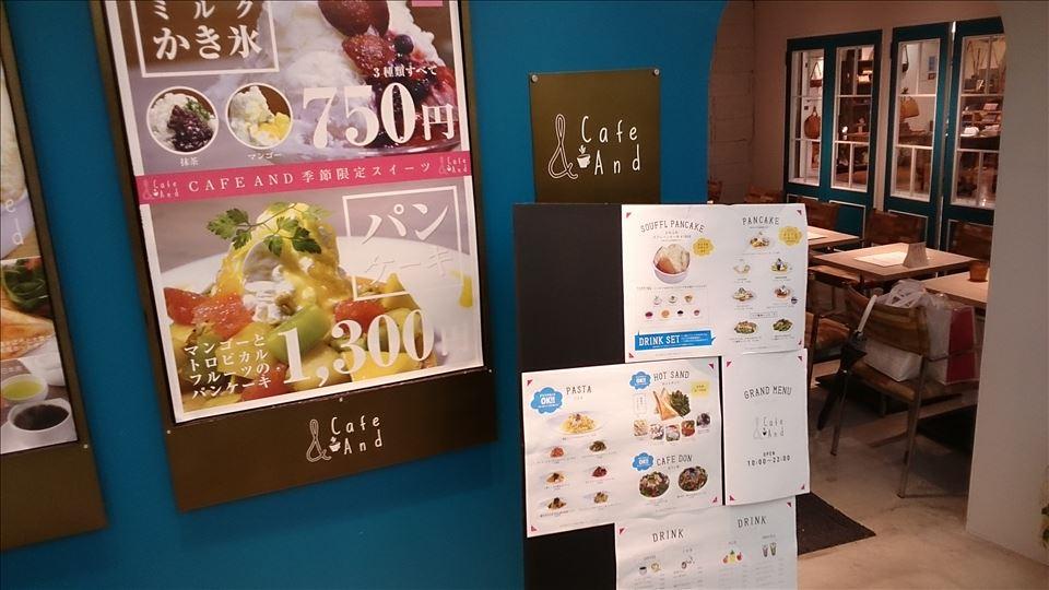 ふわふわスフレパンケーキ Cafe And(カフェ アンド)なんばウォーク パンケーキマン