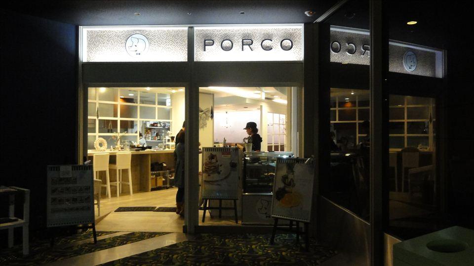 パンケーキ PORCO (ポルコ)なんばパークス