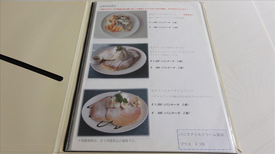 cafe meubleカフェ ムーブル パンケーキ(摂津本山/岡本)