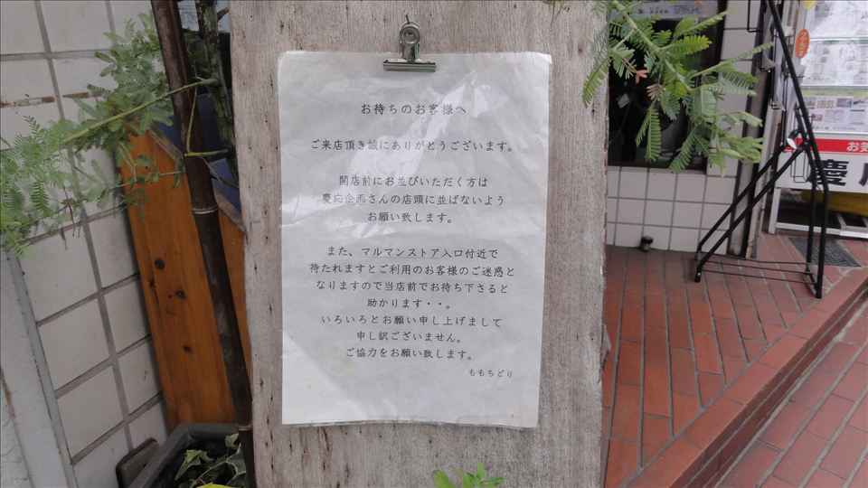 バターミルクパンケーキ ももちどり(東京/参宮橋)
