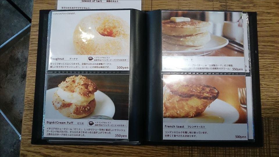近鉄四日市駅の近くで、美味しいパンケーキ radi cafe apartment(ラジカフェ)(三重/四日市)