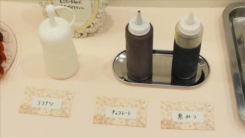 パホケ会11 パンケーキオフ会 パンケーキ デニーロ(神戸/三宮)