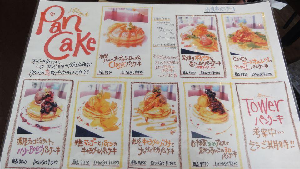 特製ハニーメープルシロップのClassicパンケーキmacha macha(マチャマチャ) (神戸/元町)