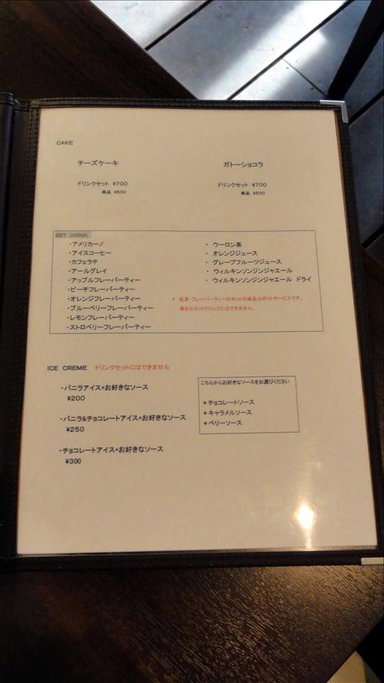 メープルバターパンケーキ ポンジーズテーブル (Pongee's Table)(京都/千本通)