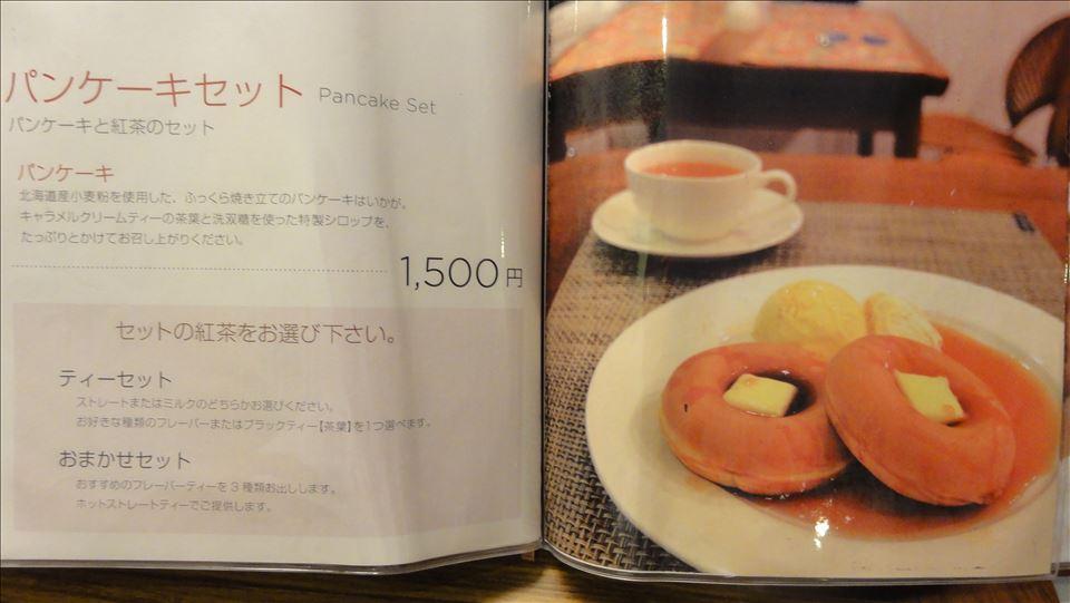 ロージーティーハウス ムレスナティハウスのホットケーキが食べられます(愛知/名古屋)