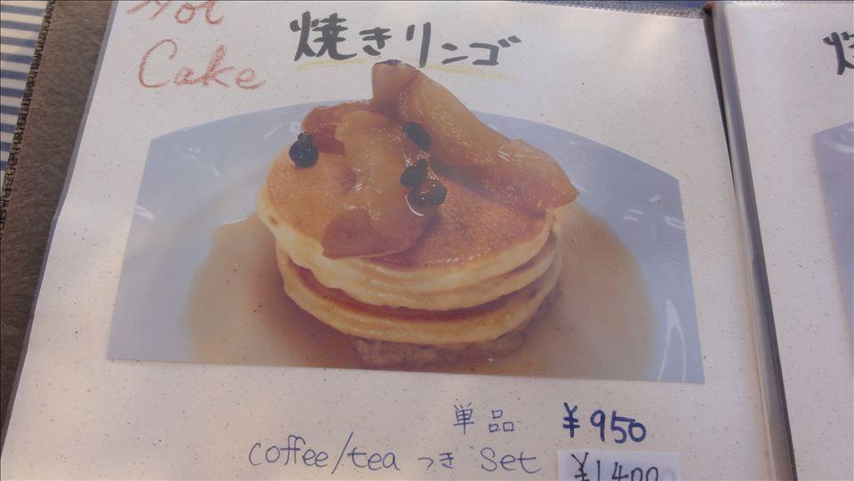 手作り焼き立てのホットケーキ FUJIMI-CHAYA(フジミチャヤ)(関東/神奈川/江ノ島