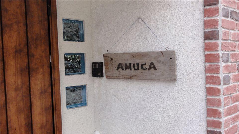 AMUCA(アミュカ) ホットケーキ 京都 同志社大学の近く