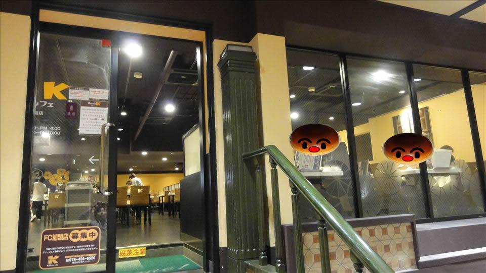 大阪でも自分で焼くパンケーキ♪Green'sK 鉄板ビュッフェ 天神橋筋三丁目店