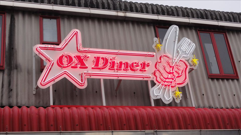 名古屋パンケーキ巡り OX Diner オックス ダイナー (名古屋/新栄)