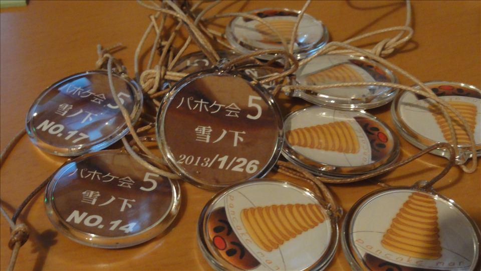 パホケ会5 パンケーキマン