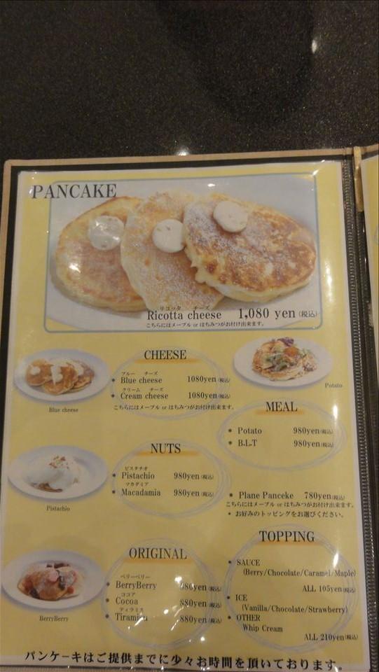リコッタチーズパンケーキ ライトカフェ Light Cafe(名古屋/名駅)