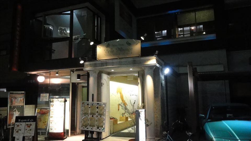 パンケーキ ナゴミカフェ(大阪/京橋)