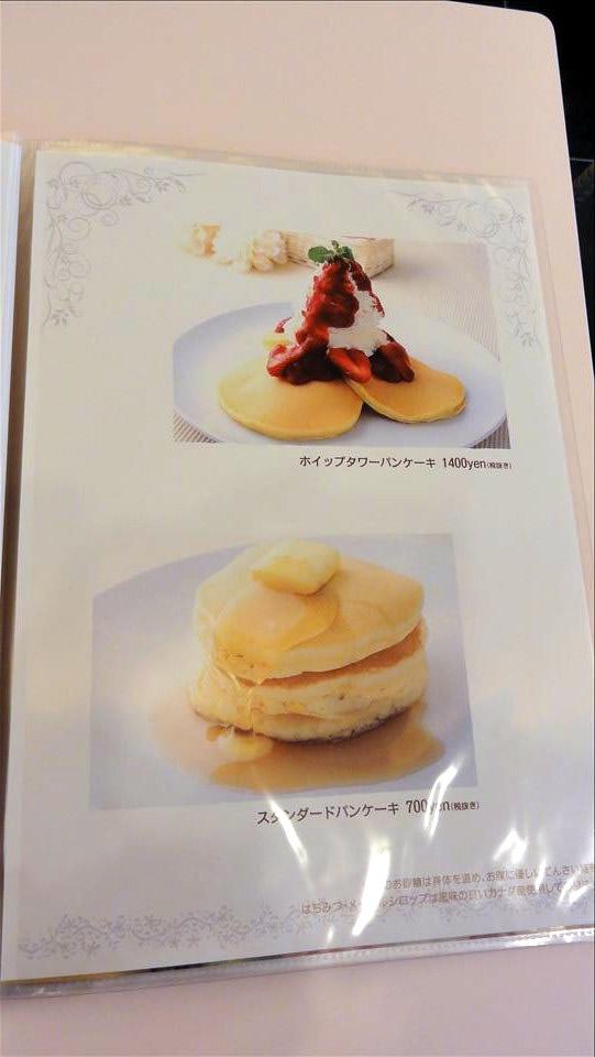 ふわふわモチモチのパンケーキ De Niro(デニーロ)(兵庫/神戸/三宮)