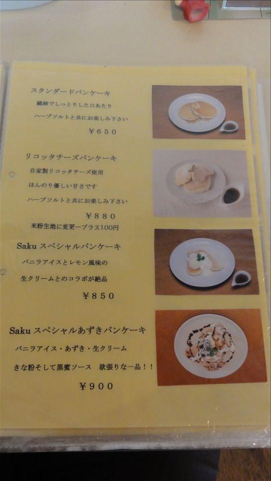 リコッタチーズパンケーキsaku cafe 39 (サクカフェ)(愛知/名古屋/八田)