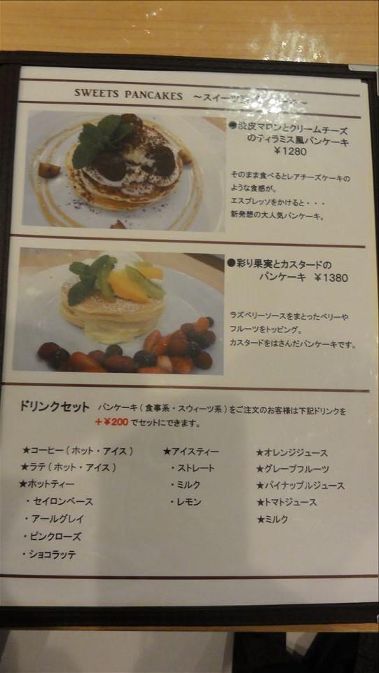 Babeurre(バブル)パンケーキ クラシック 鉄板メルトチーズとバジルフランクのパンケーキ(大阪/南堀江)