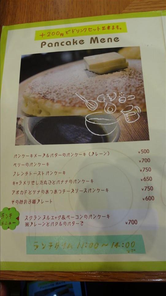 文房具店内カフェ プレーンパンケーキステフォレ(STATIONERYFOREST)(兵庫/加古川)